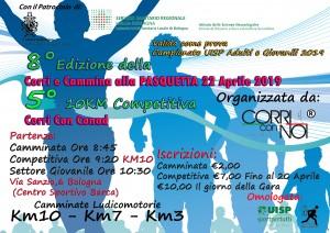 8° Edizione della Corri e Cammina alla Pasquetta - 5° Corri Con Conad